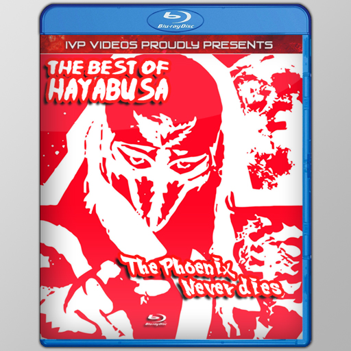 Best of Hayabusa (Blu-Ray with Cover Art)